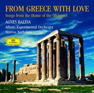 From Greece with Love. Songs from the Home of the Olympics