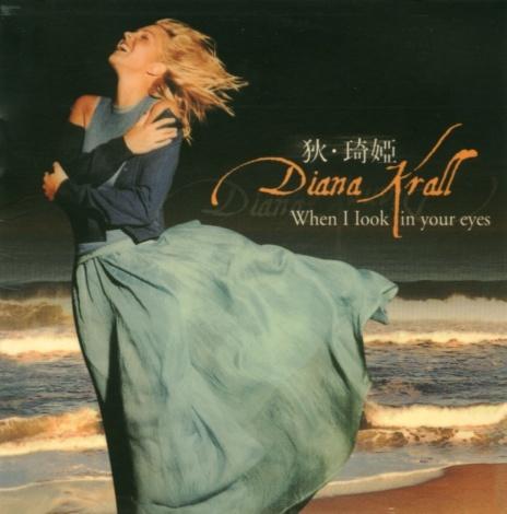 Diana krall devil may care lyrics