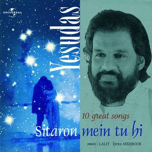 Sitaron Mein Tu Hi : 10 Great Songs