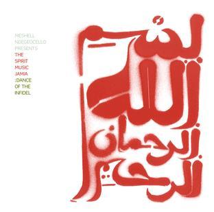 The Spirit Music Jamia: Dance of the Infidel