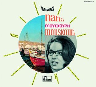 Mes plus belles chansons grecques
