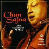 chan-sajna-vol-55