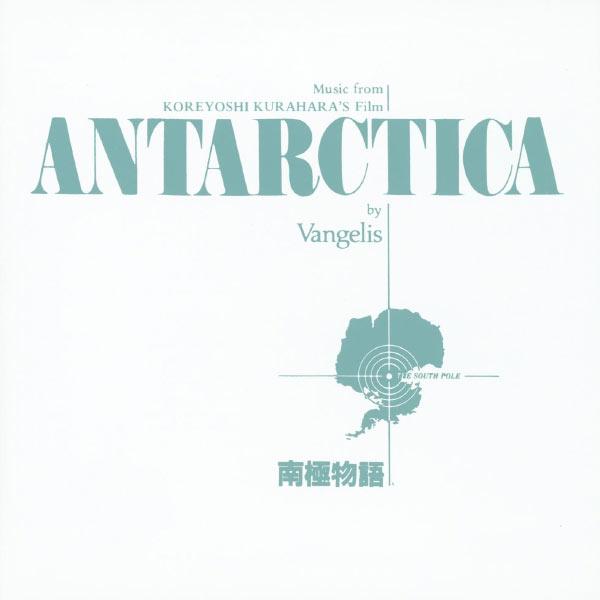 Antarctica [B.O.F.]