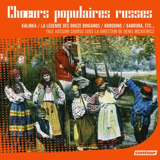Choeurs Populaires Russes